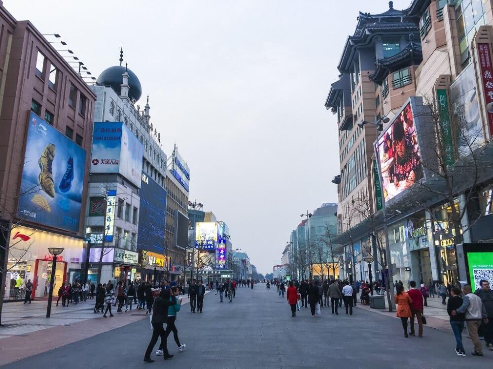 Viagem para Pequim – China
